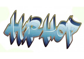 Sticker graffiti street art hip hop
