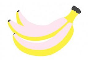 Sticker fruit banane
