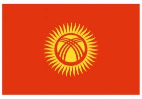 Sticker drapeau Kirghizistan