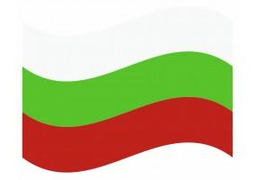 sticker drapeau Flottant Bulgarie