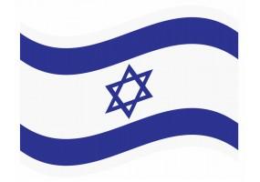 sticker drapeau Flottant Israel