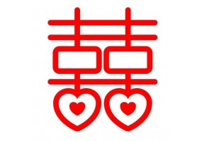 Sticker chinois coeur rouge