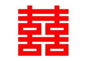 Sticker chinois pastel
