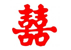 Sticker chinois rouge